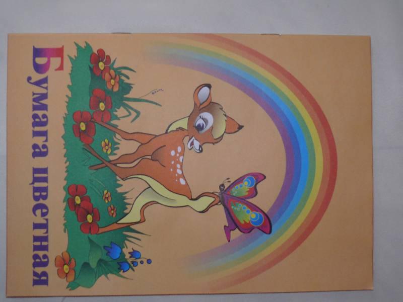 """Иллюстрация 1 из 5 для Бумага цветная одностороння """"Белоснежка"""" 8 цветов, 16 листов, А4 (8с52-8с81)   Лабиринт - канцтовы. Источник: Полуночница"""