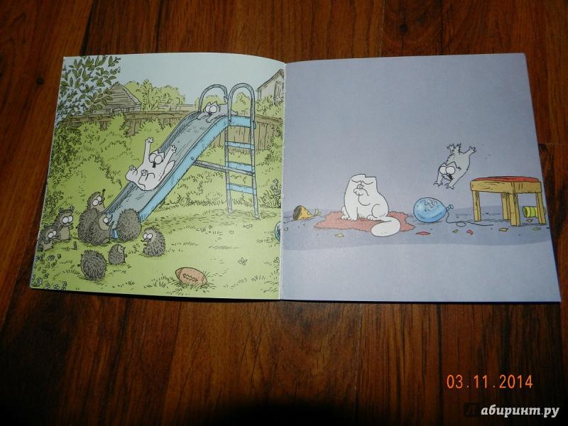 Иллюстрация 10 из 29 для Кот Саймона. Давай играть! (мини) - Саймон Тофилд | Лабиринт - книги. Источник: Косова  мария