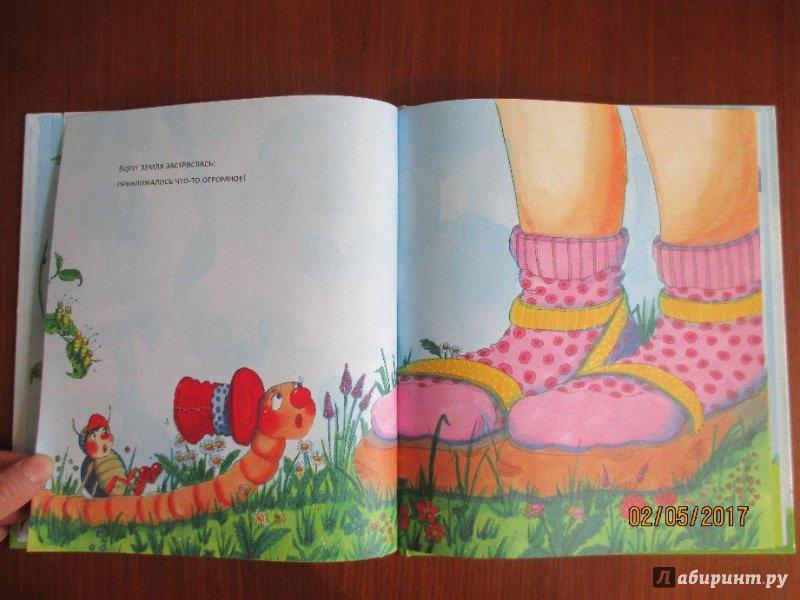 Иллюстрация 9 из 38 для Сантиметр, миллиметр  - как им поместиться в метр? ФГОС - Ульрике Мотшиуниг   Лабиринт - книги. Источник: Марина Епифанцева