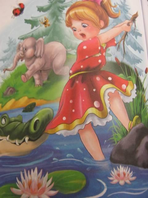 Иллюстрации к сказкам прокофьевой