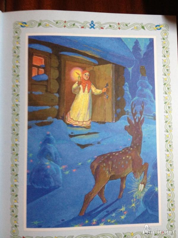 Иллюстрации к сказкам бажова картинки