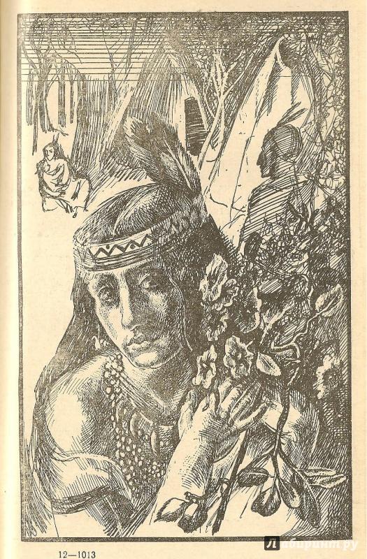 Иллюстрация 6 из 7 для Зверобой - Джеймс Купер | Лабиринт - книги. Источник: АГП