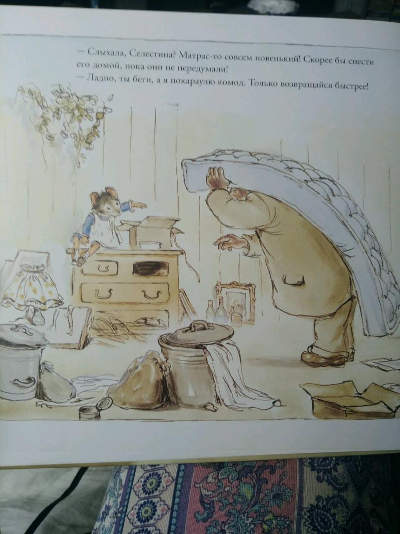 Иллюстрация 16 из 20 для Комната Жозефины. Пикник - Габриэль Венсан   Лабиринт - книги. Источник: Карабанова  Анна