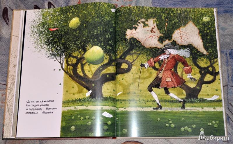 Иллюстрация 9 из 26 для Кто открыл Америку - Иосиф Бродский   Лабиринт - книги. Источник: Бондаренко  Ольга