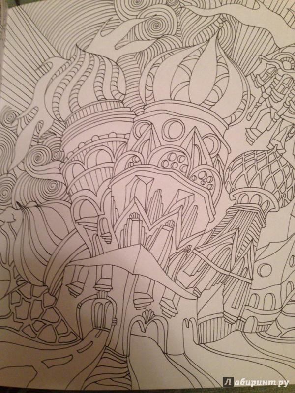 Иллюстрация 22 из 27 для Магия городов. Медитативная ...