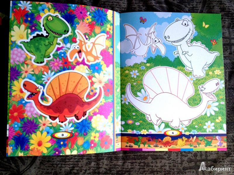 Иллюстрация 6 из 17 для Динозаврики. Книжка раскраска-вырезалка   Лабиринт - книги. Источник: Лабиринт