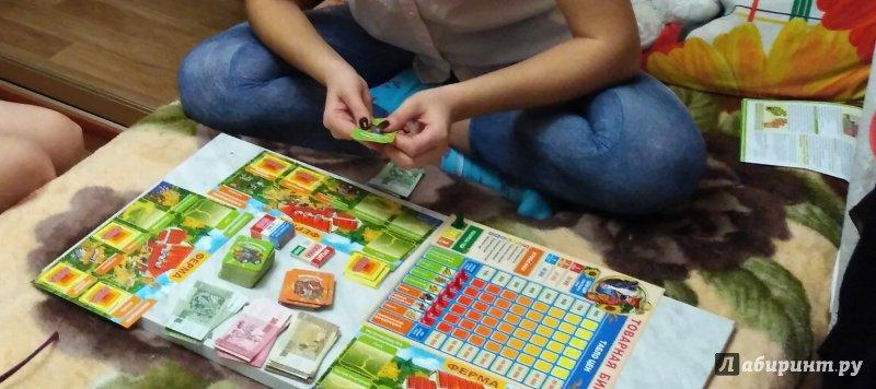 фермер экономическая настольная игра как играть