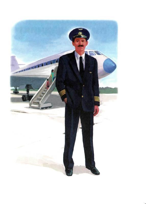 Картинки профессии летчик