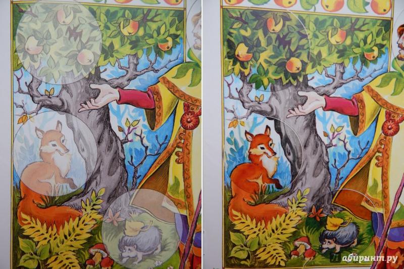 Иллюстрация 20 из 27 для Двенадцать месяцев | Лабиринт - книги. Источник: Мелкова  Оксана