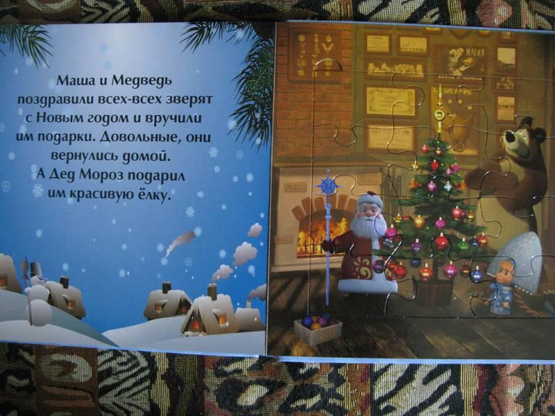 шуточные стихи для вручения подарков на новый год это