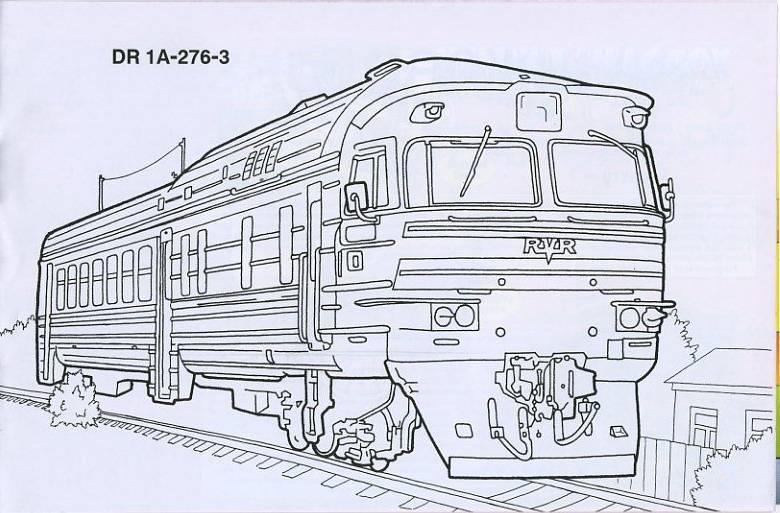 иллюстрация 5 из 10 для железнодорожный транспорт раскраска