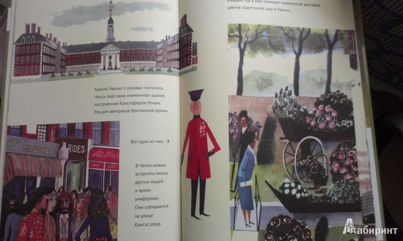 Иллюстрация 8 из 39 для Это Лондон - Мирослав Шашек | Лабиринт - книги. Источник: Седлова  Василиса