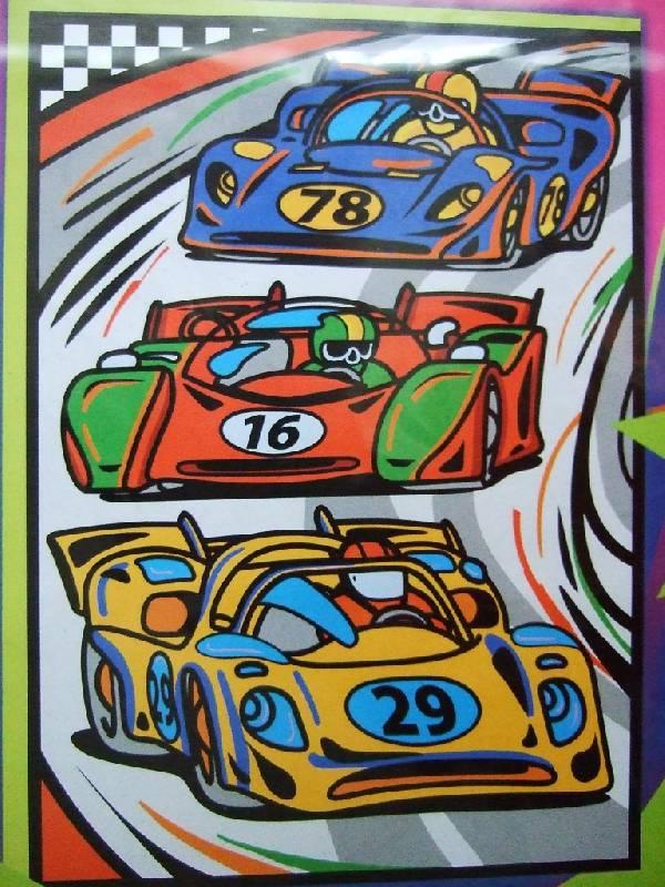 Иллюстрация 4 из 5 для Бархатная раскраска. Гоночные ...