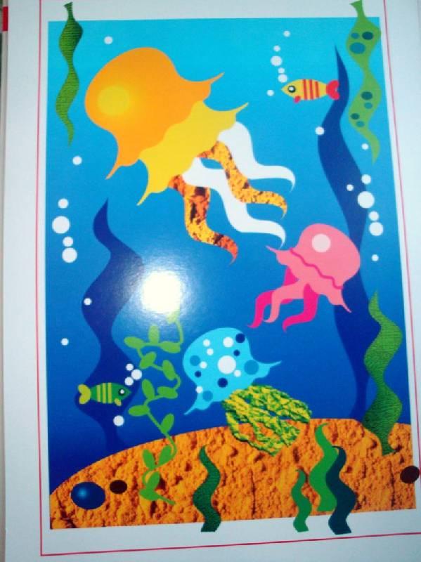 Иллюстрация 3 из 3 для Море (аппликация из бумаги). - Ирина Лыкова | Лабиринт - книги. Источник: Прохорова  Татьяна Борисовна