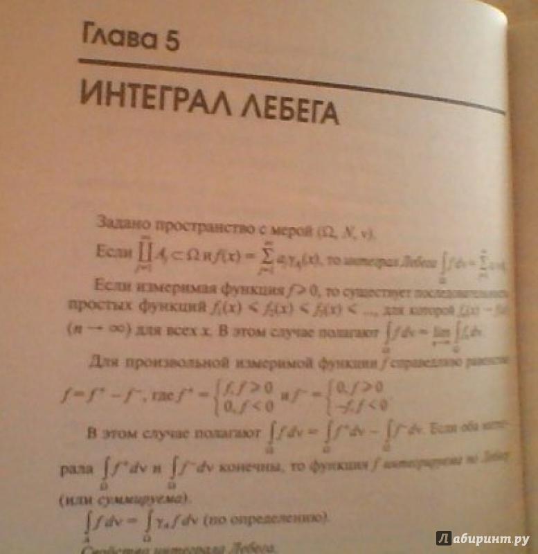 Задачи с решениями по функциональному анализу решение задач по учебнику макарычева 8 класса
