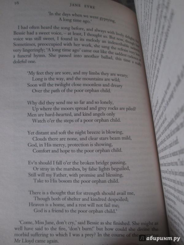 Иллюстрация 6 из 26 для Jane Eyre - Charlotte Bronte   Лабиринт - книги. Источник: NiNon