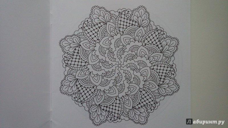 Иллюстрация 14 из 27 для Медитативные мандалы. Релакс ...