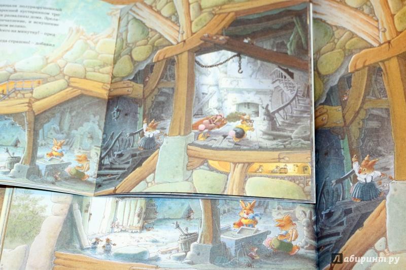 Иллюстрация 33 из 47 для Заколдованный дом - Женевьева Юрье | Лабиринт - книги. Источник: Террил