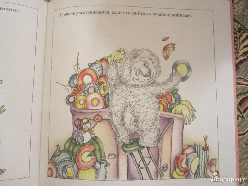 Иллюстрация 58 из 88 для Приходите на чашечку чая - Лидия Шульгина   Лабиринт - книги. Источник: ЮлияО