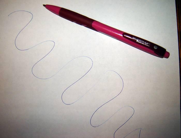 Иллюстрация 1 из 2 для Ручка шариковая автоматическая Classic синяя   Лабиринт - канцтовы. Источник: vybegasha