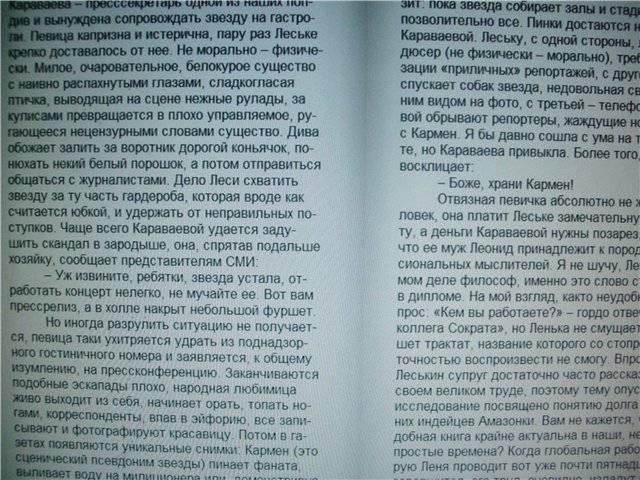 Иллюстрация 1 из 16 для Лягушка Баскервилей - Дарья Донцова | Лабиринт - книги. Источник: света