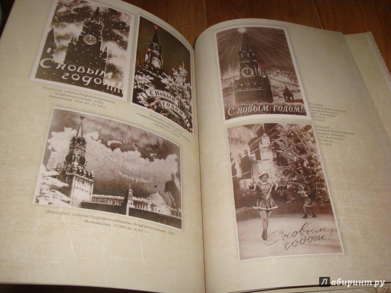Привет из столицы советские поздравительные открытки, смешные про людей
