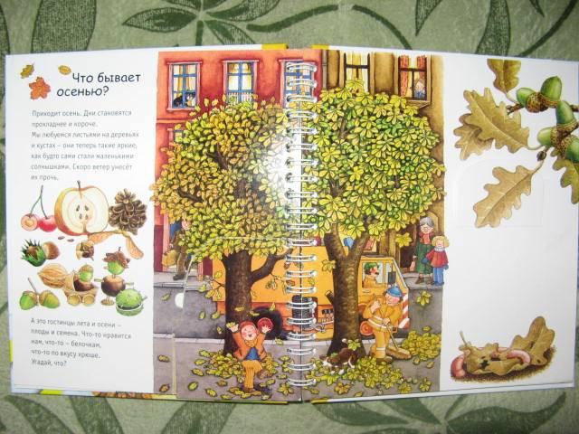 Иллюстрация 22 из 23 для Времена года. Малышам - Констанца Дрооп | Лабиринт - книги. Источник: libe