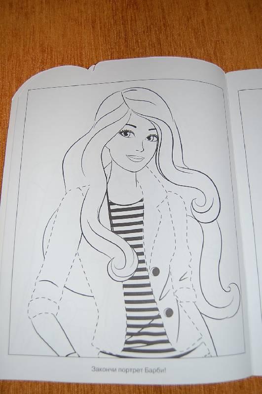 """Иллюстрация 4 из 14 для Умная раскраска """"Барби"""" (№ 1075 ..."""