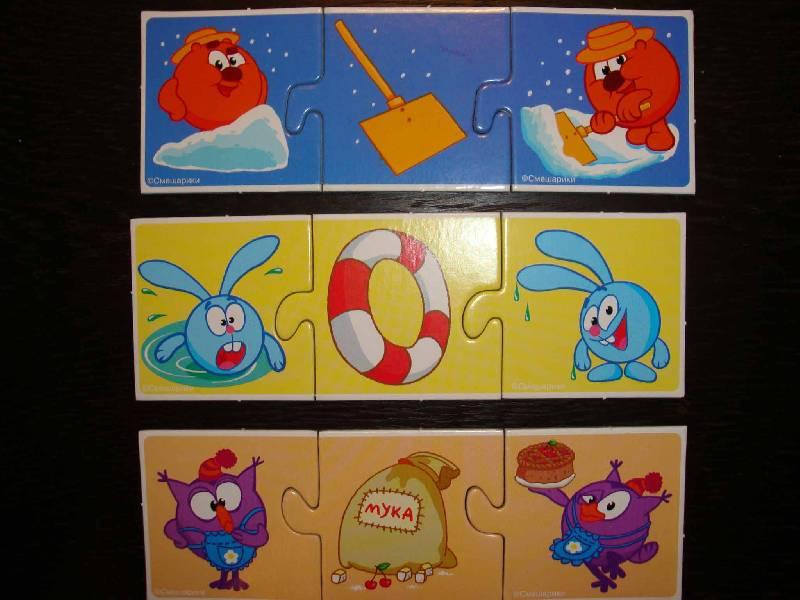 Иллюстрация 1 из 8 для Помоги Смешарику: Развивающие игры: 48 игровых карточек | Лабиринт - игрушки. Источник: Ogha