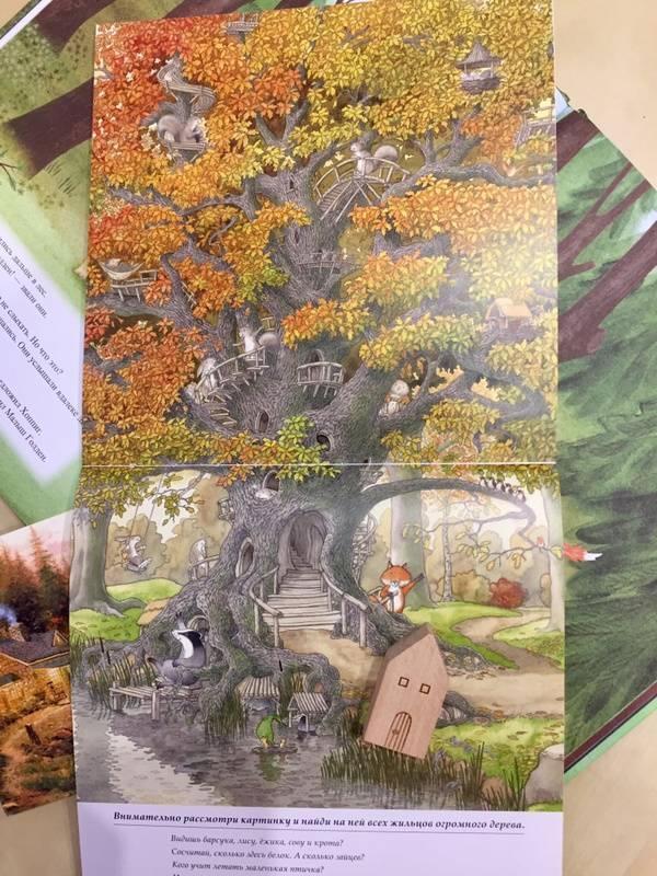 Иллюстрация 71 из 72 для После бури - Ник Баттерворт   Лабиринт - книги. Источник: Исаева  Екатерина Юрьевна