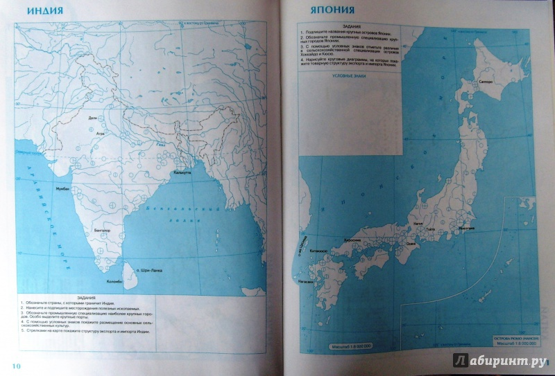 Иллюстрация 14 из 27 для География. 10 класс. Контурные карты. ФГОС | Лабиринт - книги. Источник: Соловьев  Владимир