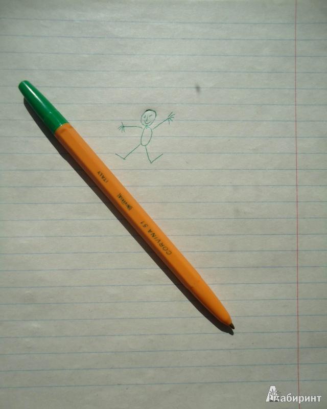 Иллюстрация 1 из 2 для Ручка шариковая Corvina 51 зеленая (40163/04G)   Лабиринт - канцтовы. Источник: ЕККА
