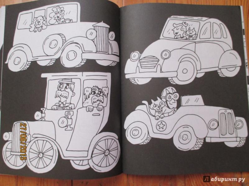Иллюстрация 24 из 32 для Все самолеты, автомобили и поезда ...