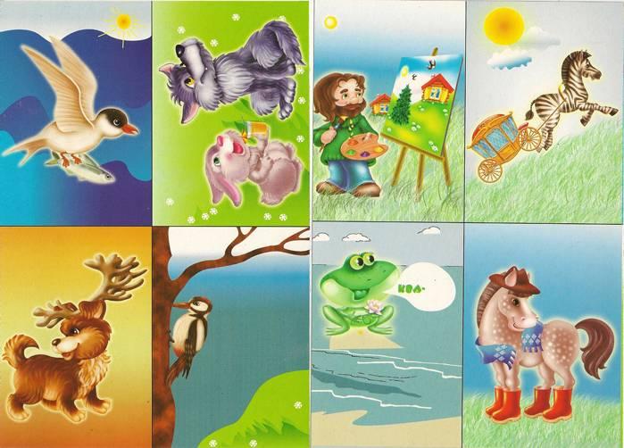 Иллюстрация 2 из 2 для Верю, не верю. Развивающие игры - О. Коцюба | Лабиринт - игрушки. Источник: farnor