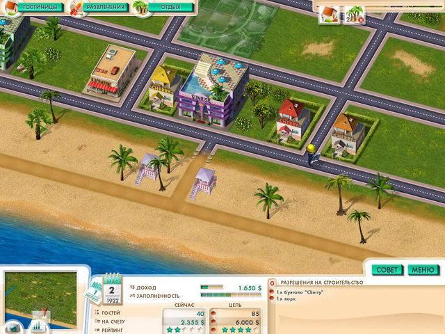 Иллюстрация 1 из 5 для Пляжный курорт (CD)   Лабиринт - софт. Источник: Лимпи