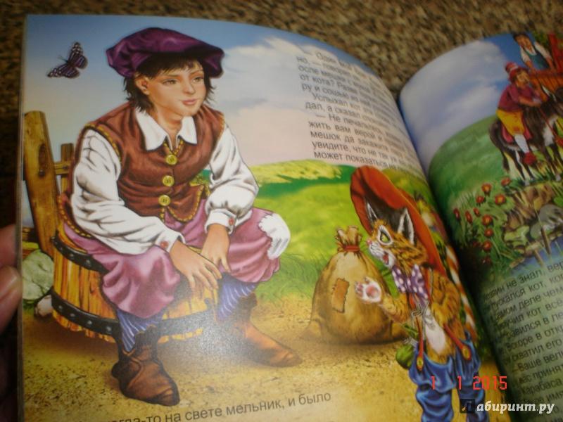 Иллюстрация 7 из 23 для Волшебные сказки для малышей - Андерсен, Перро, Гримм, Лафонтен | Лабиринт - книги. Источник: Дева НТ