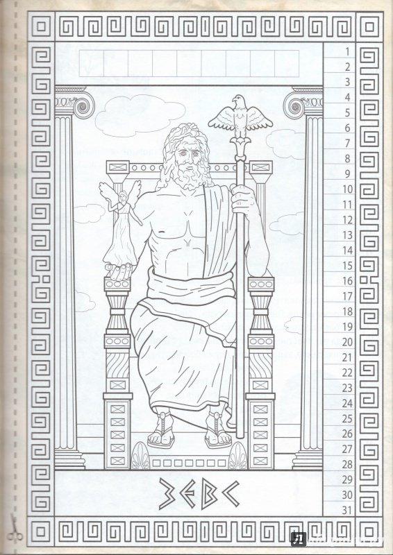 образец боги олимпа рисунки большой запас хватит