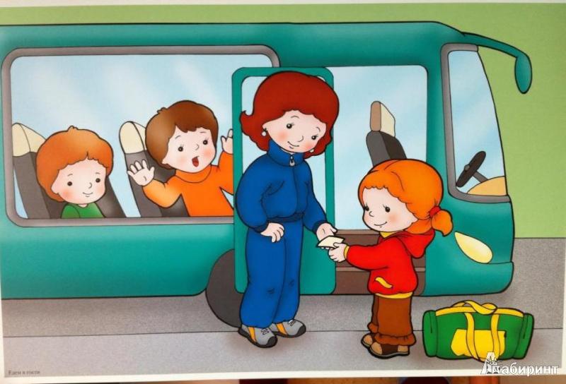 сюжетная картинка со скрытым смыслом в автобусе