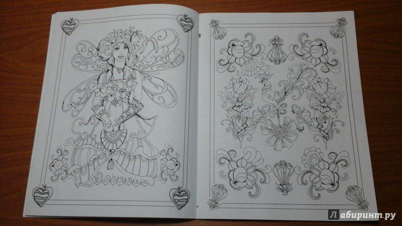 Иллюстрация 15 из 21 для Шебби-шик. Книжка-раскраска ...