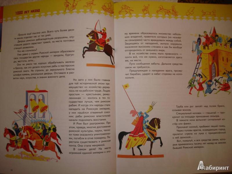 Иллюстрация 10 из 50 для Вести приходят так - Аскольд Шейкин | Лабиринт - книги. Источник: Сорокина  Лариса