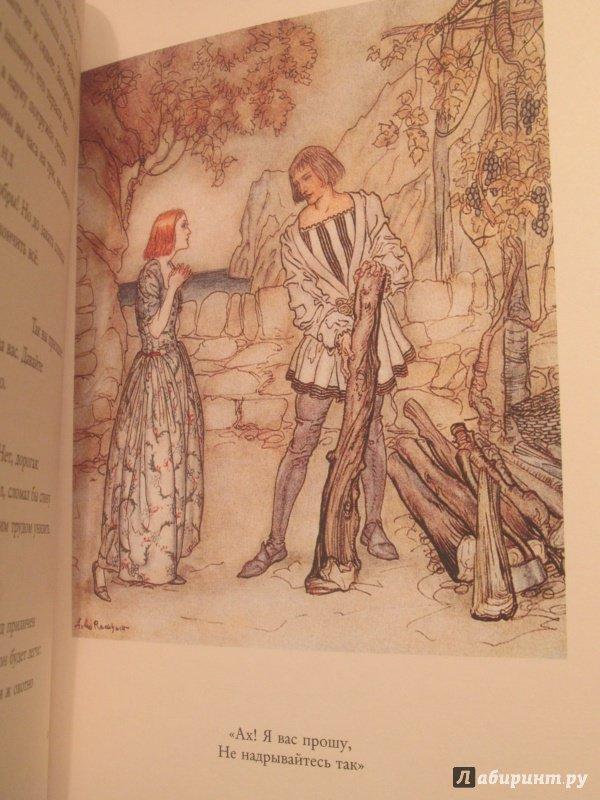 Иллюстрация 47 из 72 для Буря - Уильям Шекспир | Лабиринт - книги. Источник: NiNon