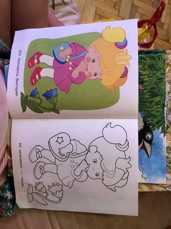 Иллюстрация 17 из 18 для Маленькие принцессы | Лабиринт - книги. Источник: Лабиринт
