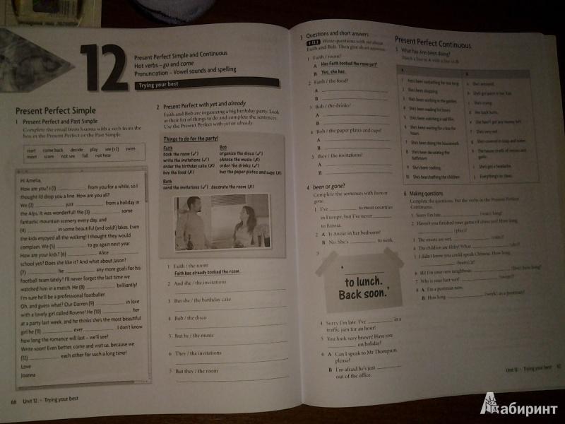 Иллюстрация 2 из 4 для Headway New Pre-Intermediate (Workbook with key) - Liz&John Soars   Лабиринт - книги. Источник: Рябухина  Ольга Витальевна