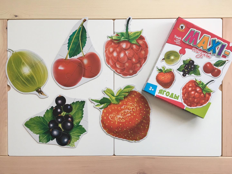 Картинка ягоды разрезные