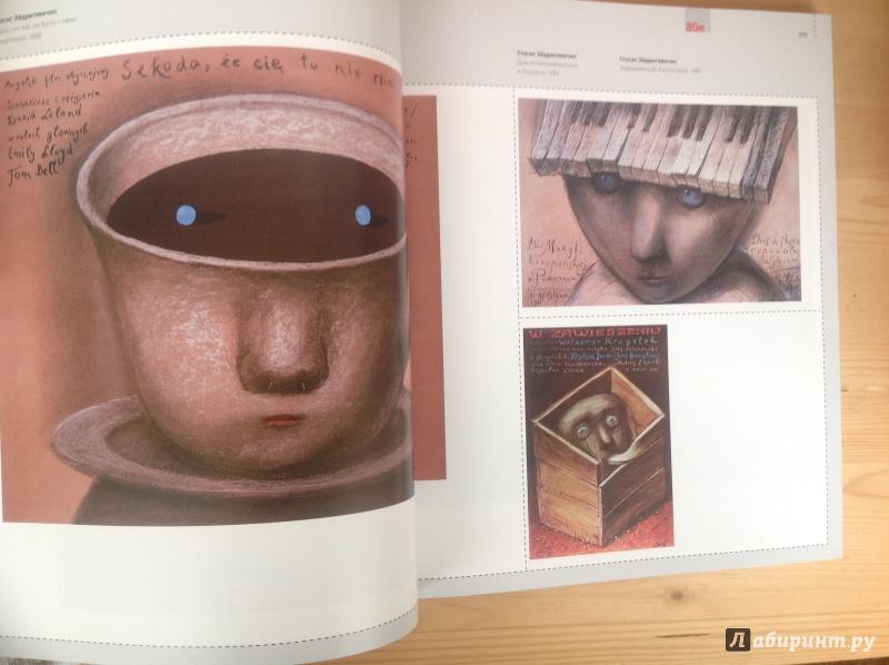 Иллюстрация 7 из 29 для Польская школа плаката - Аникст, Серов | Лабиринт - книги. Источник: Чалов  Максим