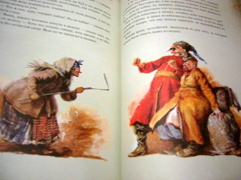 Иллюстрация 83 из 94 для Вечера на хуторе близ Диканьки - Николай Гоголь | Лабиринт - книги. Источник: Nika