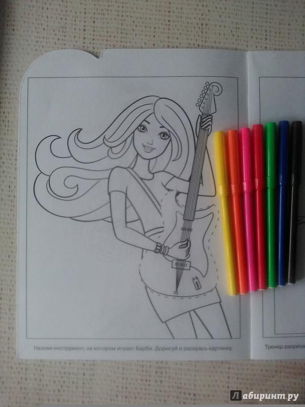Иллюстрация 33 из 40 для Умная раскраска. Барби (№16078 ...