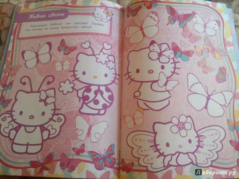 Иллюстрация 3 из 5 для Hello kitty. Лучшие друзья | Лабиринт - книги. Источник: Сажина  Александра Андреевна