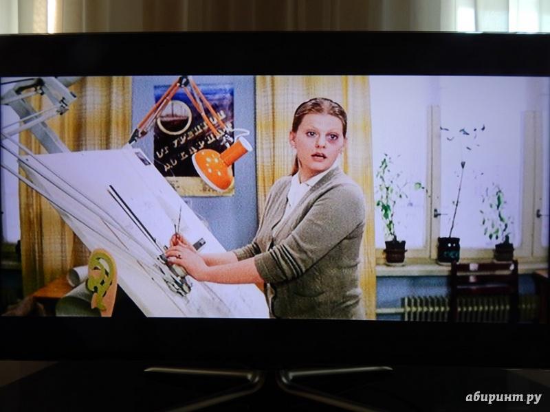Иллюстрация 1 из 18 для Самая обаятельная и привлекательная (DVD) - Геральд Бежанов   Лабиринт - видео. Источник: Мелкова  Оксана