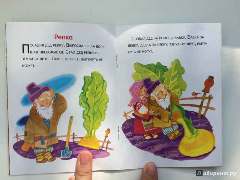 Иллюстрация 4 из 22 для Золотое яичко | Лабиринт - книги. Источник: Денисенко  Алевтина